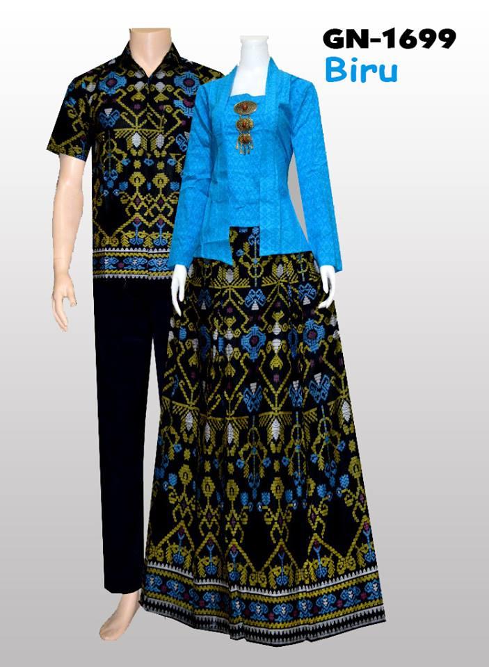 Model Baju Batik Gamis Batik Modern Gamis Batik